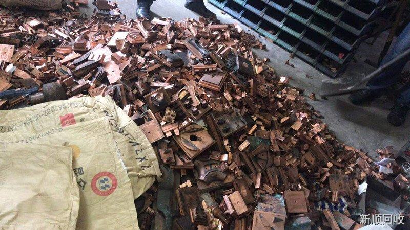 寮步废铜回收