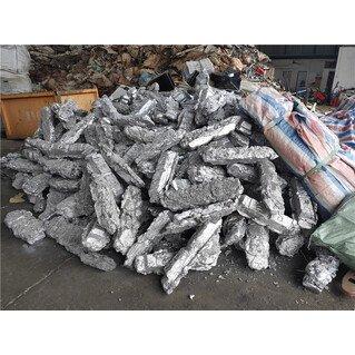 废锌合金渣回收