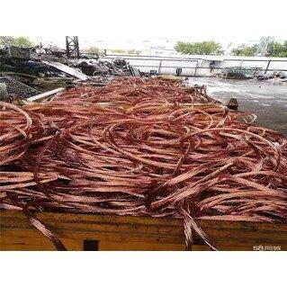 废铜回收价格