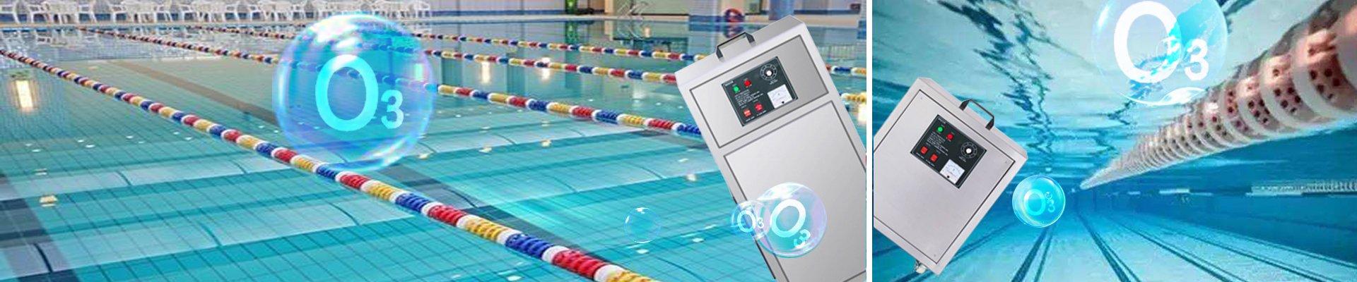 泳池臭氧机