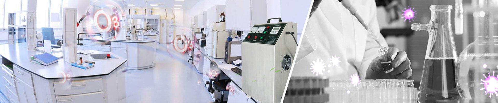 实验室臭氧机