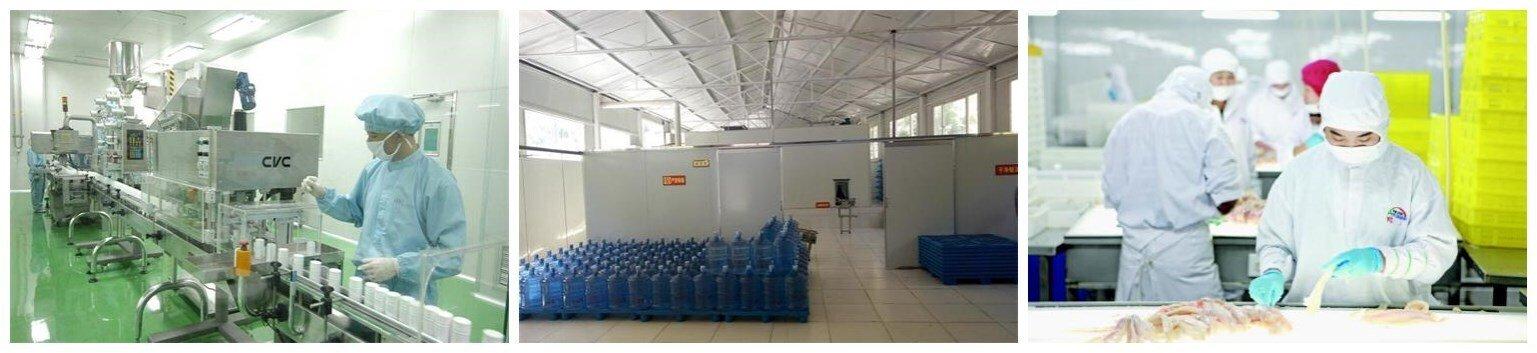 水厂药厂食品厂