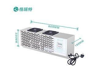 酒店空气臭氧消毒机