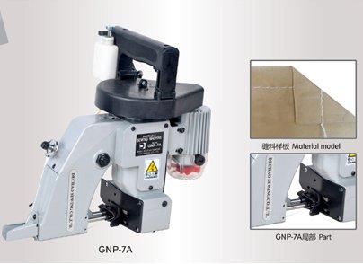 GNP-7A手提缝包机