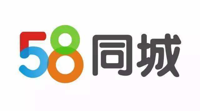 58同城seo