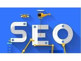 企信网络分享大型网站要怎么做SEO优化