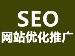 Google正面回应的SEO排名算法Top3影响因素