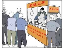 看看中国互联网哪些大佬也摆过地摊