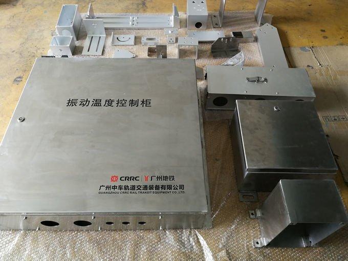振动温度控制柜