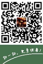 广州祺晔自动化设备公司的客服微信二维码