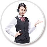 欢迎您进入贵州合洋服饰有限公司