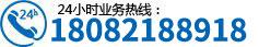 江苏山峰建设工程有限公司