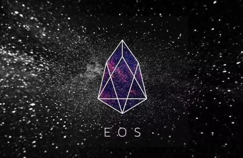 什么是EOS柚子