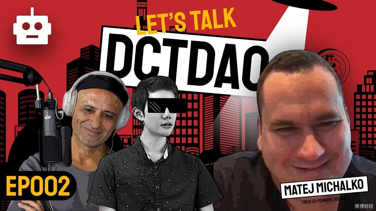 DCTDAO:跨链 DeFi 交易平台如何改变区块链的未来