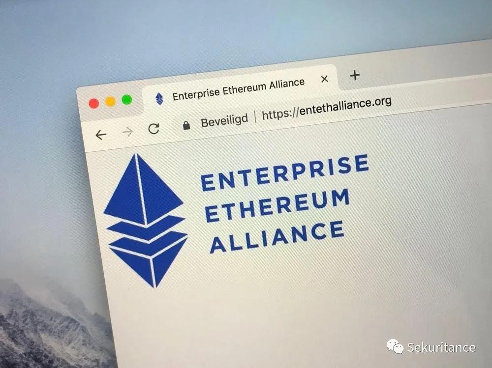 Sekuritance已加入企业以太坊联盟(EEA)社区