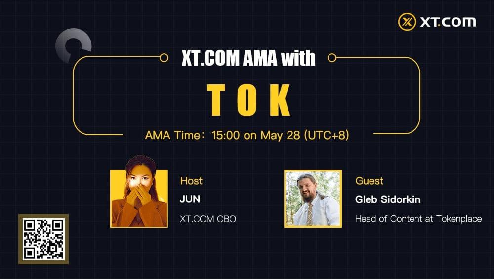 Tokenplace与XT.com联合举办中国地区的AMA(4)