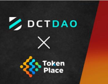 DCTDAO X Tokenplace LP代币赠送活动