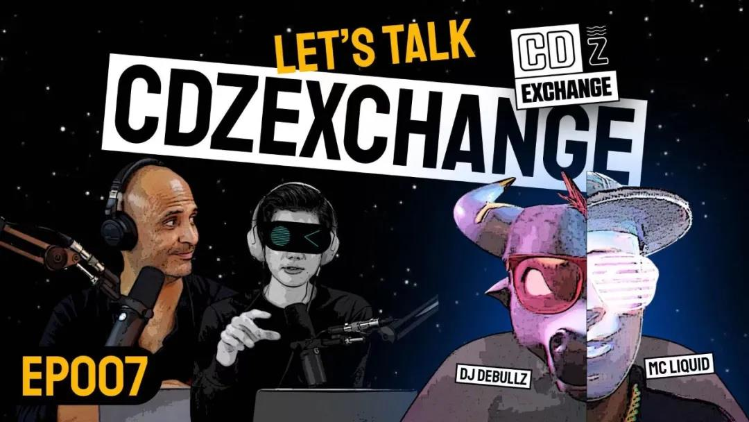 CDzExchange:构筑跨链DEX的新未来