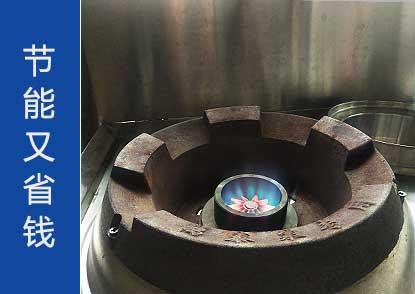 无醇燃料热值优势