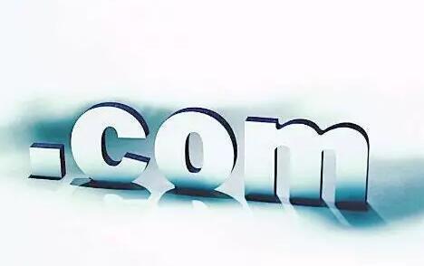 域名注册注意事项