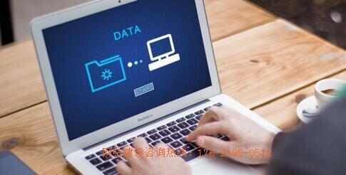 昆山网页设计教您怎样注册域名