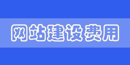 上海好的网站建设公司哪家好