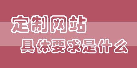 上海网站设计公司电话