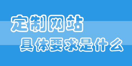 上海有名的网站建设公司有哪些