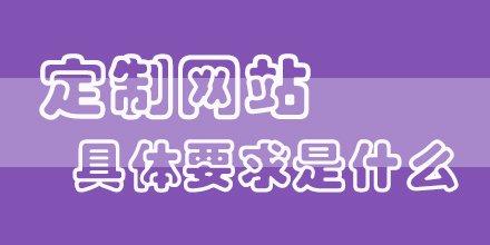 上海公司网站建设公司