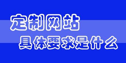 上海专业的网站建设公司都有哪些?