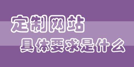 上海做网站的公司排行