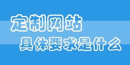 上海高端做网站