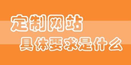 上海专业网站制作