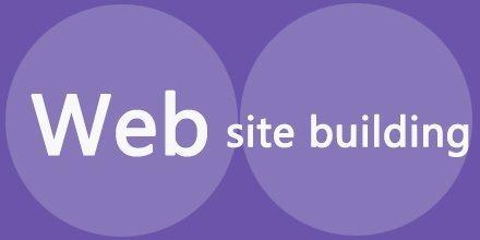 一般会做网站的公司都有哪些