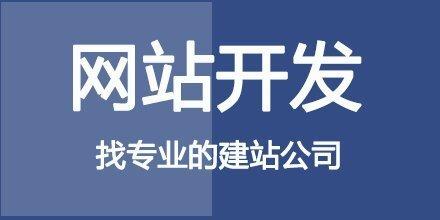 上海普陀一流的企业企业官网制作