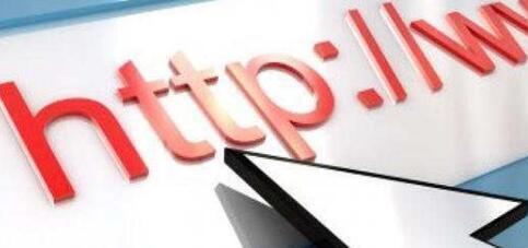 大家关心注册域名费用一般多少钱
