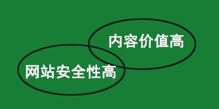 昆山企业网站制作