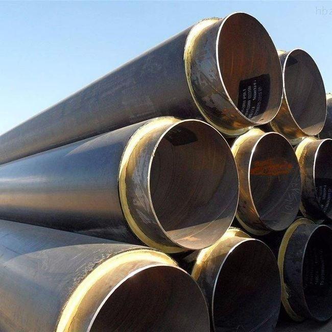市政工程用保温钢管