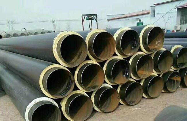 城镇集中供热保温钢管