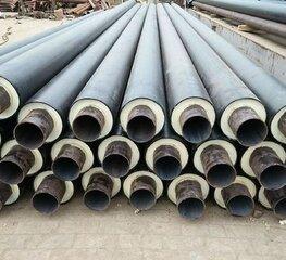 供热工程用保温钢管