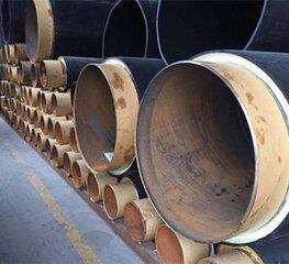 供暖输水保温钢管
