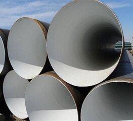 036输油防腐钢管