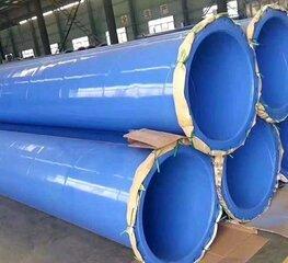 大口径矿用涂塑钢管