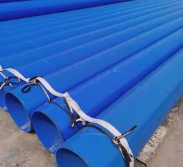 市政供水用涂塑钢管