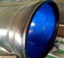 承插式给水涂塑钢管