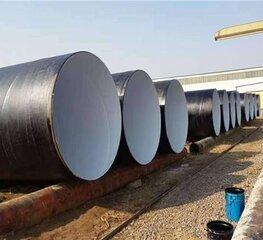 环氧煤沥青冷缠带防腐螺旋钢管
