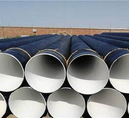 耐水环氧煤焦油沥青防腐钢管