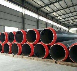 热力输送用聚氨酯保温钢管