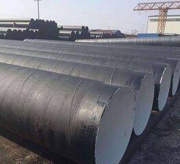 水利工程用防腐钢管