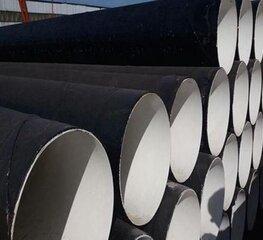 排污用三布四油防腐钢管